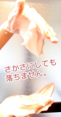 yuka2.jpg