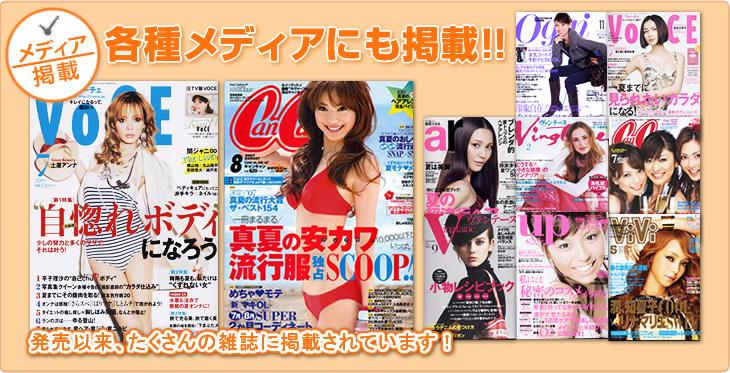 media_lp_sis.jpg